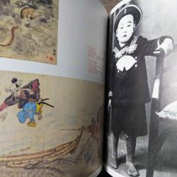 Genkyo Tadanori Yokoo 1 A Visual Story