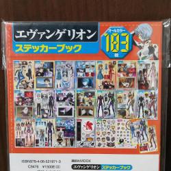 Evangelion  - Sticker Book