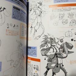 How to Draw - Kemono Pose