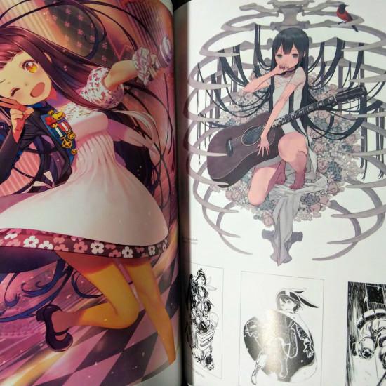 Kuroboshi Kouhaku Artworks - Blanc