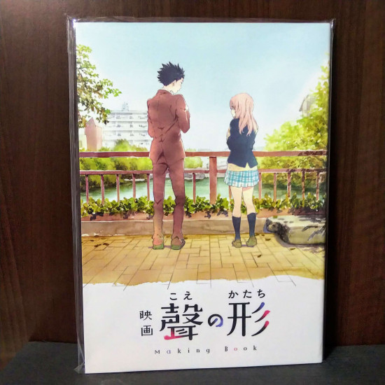 A Silent Voice the Movie making Book