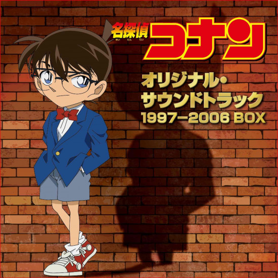 Detective Conan Original Soundtrack 1997-2006 Box