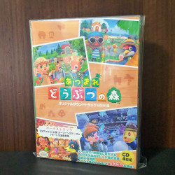 Animal Crossing New Horizons  BGM collections
