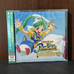 Wonder Boy Asha in Monster World Complete Soundtrack