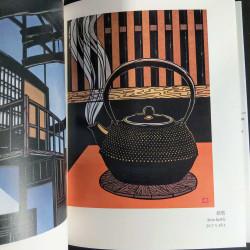 Kirie of Japanese Seasons - Kubo Shu paper cutting collections 1