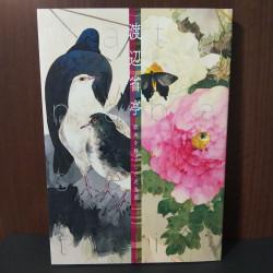Watanabe Shotei Seitei Art Collections