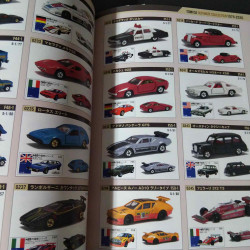 Tomica Ultimate Collection 1970-2020
