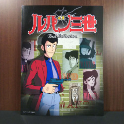 Lupin The Third - Piano Solo Best Collection Music Score Book