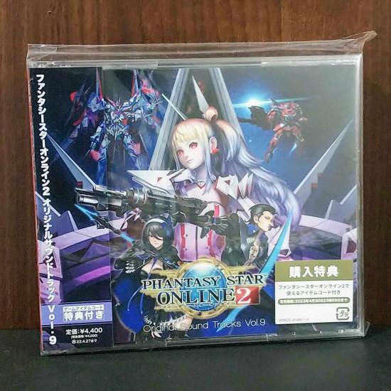 Phantasy Star Online 2 Original Soundtrack Vol.9