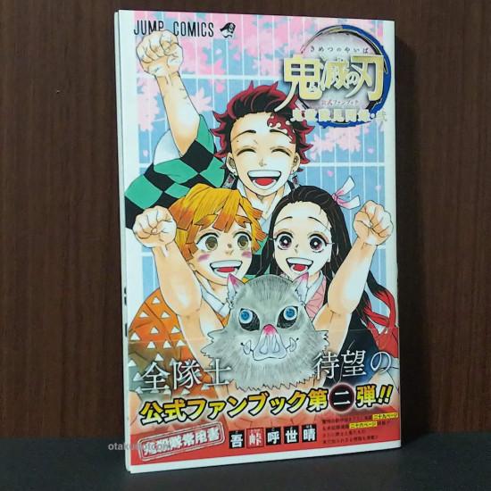 Demon Slayer  Kimetsu no Yaiba Official Fan Book 2