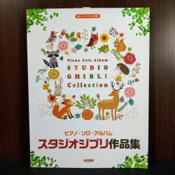 Studio Ghibli Collection - Piano Solo Album Music Score