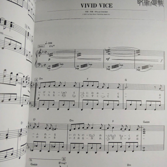 JUJUTSU KAISEN  - Piano Solo Score Book