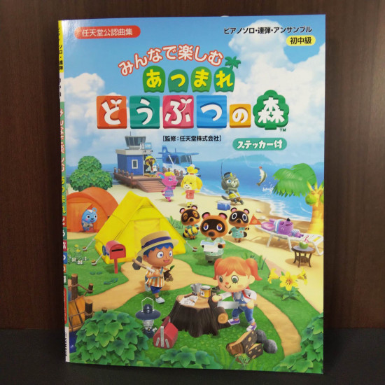 Animal Crossing New Horizons  - Piano  Score Book