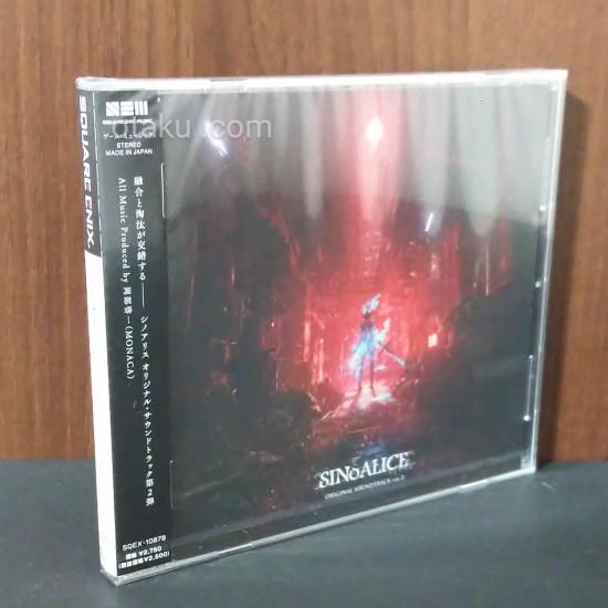 SINoALICE - Original Soundtrack 2