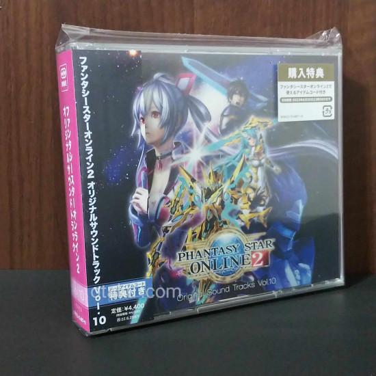 Phantasy Star Online 2 Original Soundtrack Vol.10