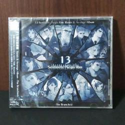 13 Sentinels: Aegis Rim Remix and Arrange Album The Branched