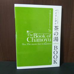 The Book of Chanoyu