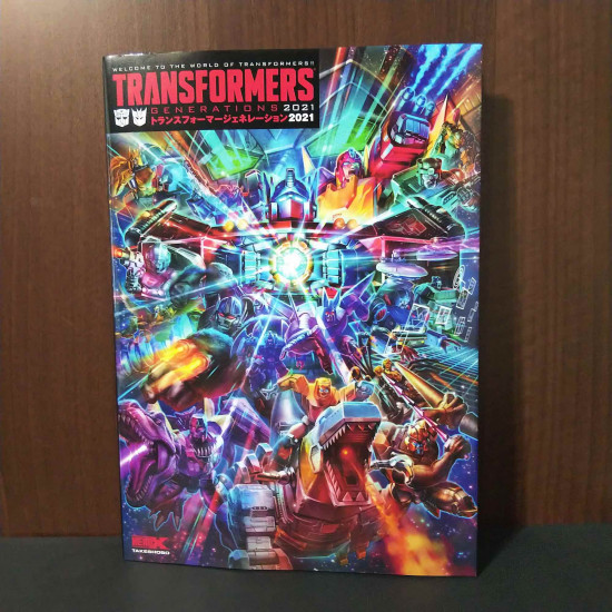 Transformers Generations 2021