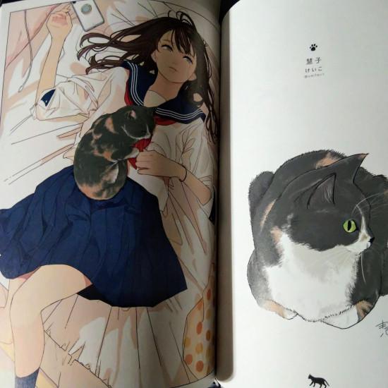 Neko to Watashi  - Cat and Me