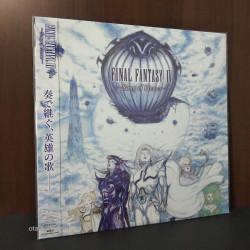 FINAL FANTASY Ⅳ -Song of Heroes