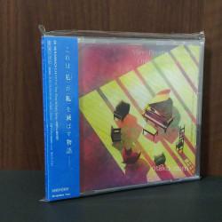 Vivy - Fluorite Eye's Song - Original Soundtrack