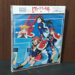 Revue Starlight Movie Song and BGM Album Vol. 2