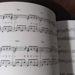 Tokyo Jihen - Piano Sheet Music - Eien no Fuzai Shoumei