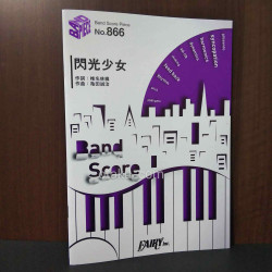 Tokyo Jihen - Band Score Piece - Put Your Camera Down