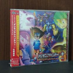 Digimon adventure:  Original Soundtrack 2