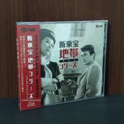Shin Toho Line Series Real Soundtrack Remastered