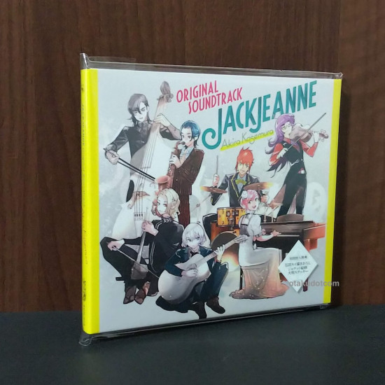 Jack Jeanne Original Soundtrack