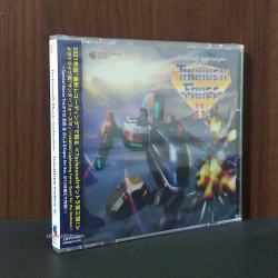 Technosoft Music Collection - Thunder Force IV