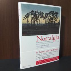 Hasui Kawase  Art Book Nostalgia - Bilingual Version