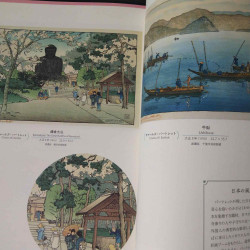 Shin hanga A Journey to Longed for Landscapes