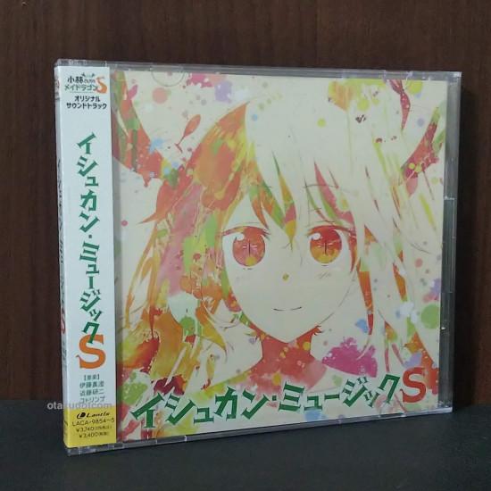 Miss Kobayashi's Dragon Maid S Original Soundtrack