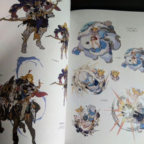 GRANBLUE FANTASY  GRAPHIC ARCHIVE VII  EXTRA WORKS