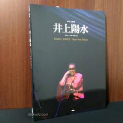 Yosui Inoue Piano Solo Album