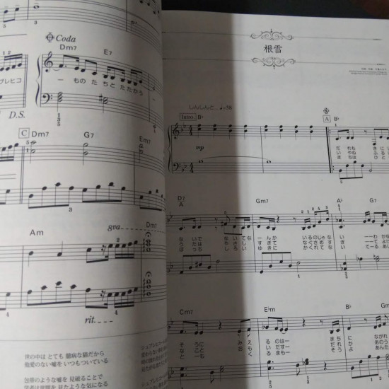 Miyuki Nakajima Best Piano Solo Arrangements