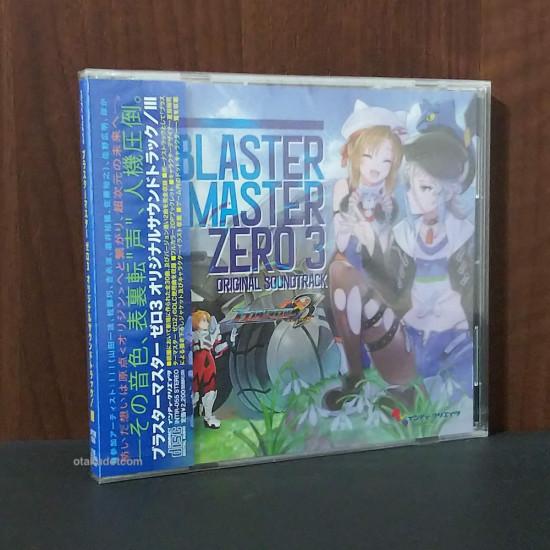 BLASTER MASTER ZERO 3 / ORIGINAL SOUNDTRACK