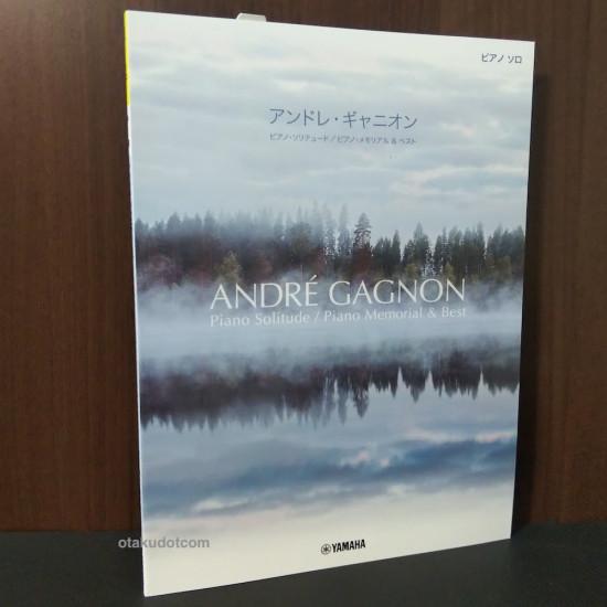 Andre Gagnon - Piano Solitude / Piano Memorial and Best
