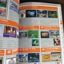 Dreamcast Perfect Catalogue