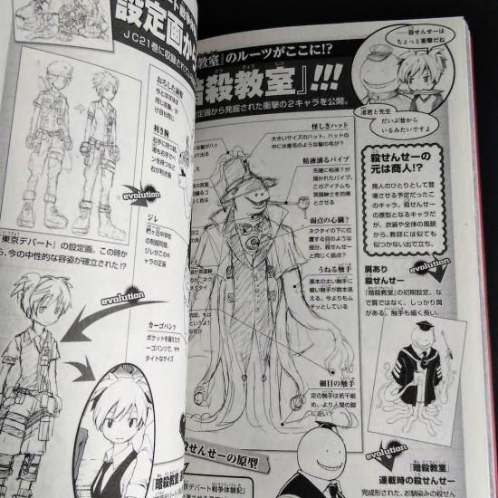 Assassination Classroom  Illustration Fan Book