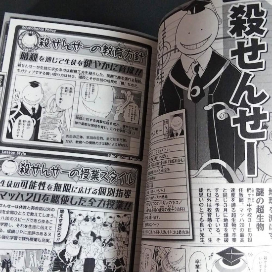 Assassination Classroom Official Character Book