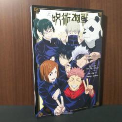 Jujutsu Kaisen 1st Season Complete Book