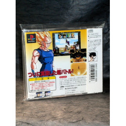 Dragon Ball Z - Dragon Ball Legend - PS1 Japan