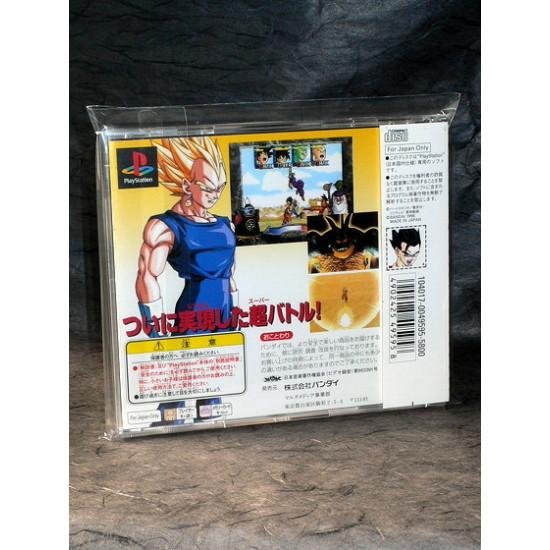 Dragon Ball Z - Dragon Ball Legend - PS1 Japan