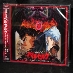 Berserk - TV Anime Original Soundtrack