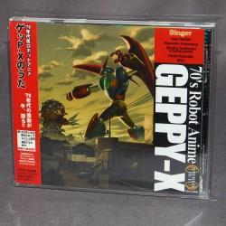 70's Robot Anime Geppy-X - Original Soundtrack