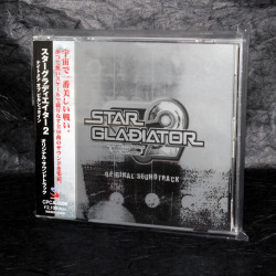 Star Gladiator 2 Nightmare Of Bilstein Soundtrack