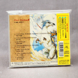 Final Fantasy III - Original Soundtrack